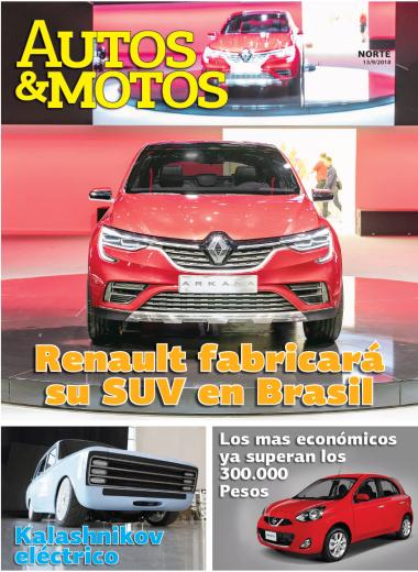 Renault fabricará su SUV en Brasil