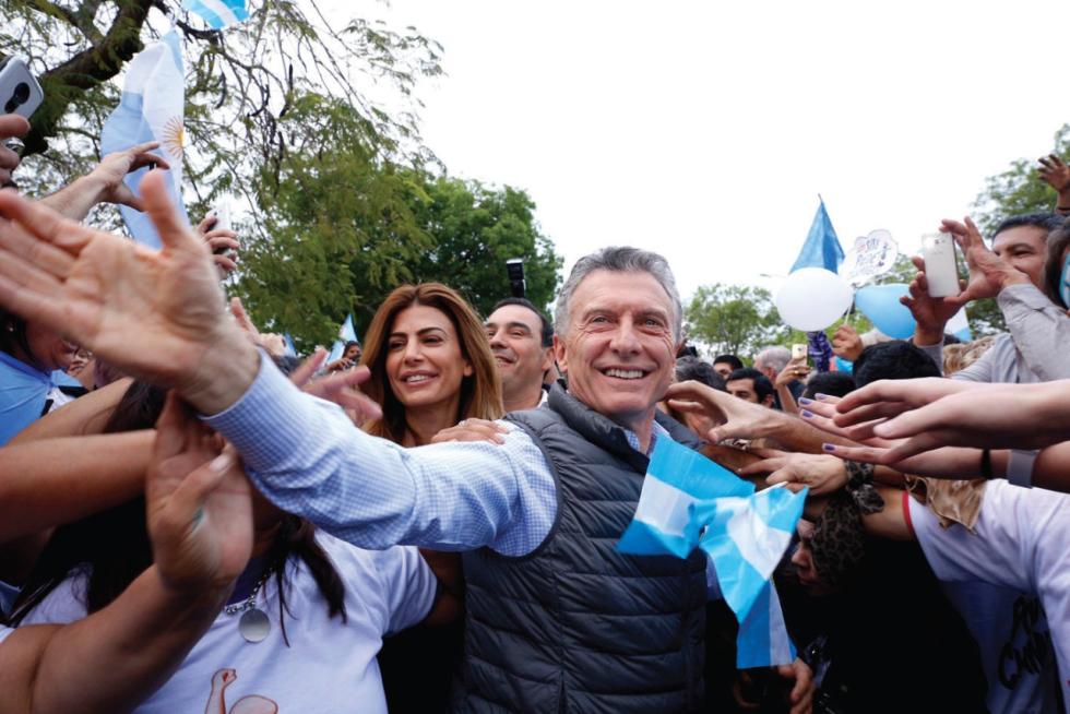 Mauricio Macri.jpeg