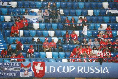 Serbia-Suiza.jpg