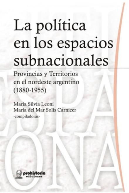 politica en los espacios subnacionales.jpg