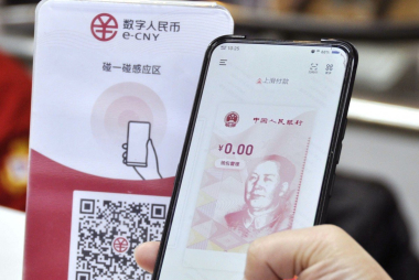 yuan digital china.jpg