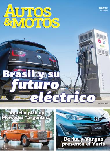 Brasil y su futuro eléctrico