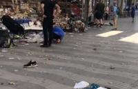 """""""No nos van a aterrorizar"""": la Casa Real española condena el  ataque en Barcelona"""