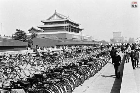 ChinaFoto1.jpg