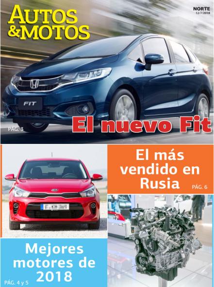 Autos-12-julio-P1.jpg
