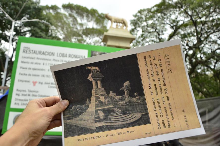 Loba plaza 25 de mayo (43).JPG