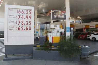 nafta2.jpg