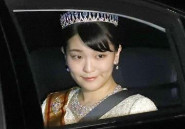 Dejó de formar parte de la familia imperial de Japón por amor
