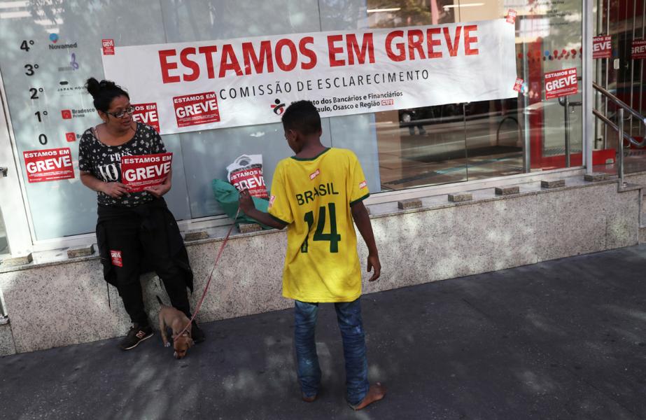 BrazilHuelga15.jpg